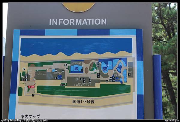150824 Tokyo Day 7 b 鴨川海洋世界 (18).jpg