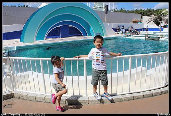 150824 Tokyo Day 7 b 鴨川海洋世界 (61).jpg