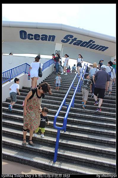150824 Tokyo Day 7 b 鴨川海洋世界 (63).jpg