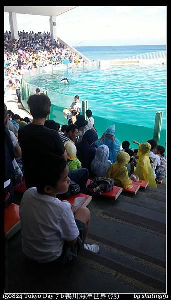 150824 Tokyo Day 7 b 鴨川海洋世界 (73).jpg
