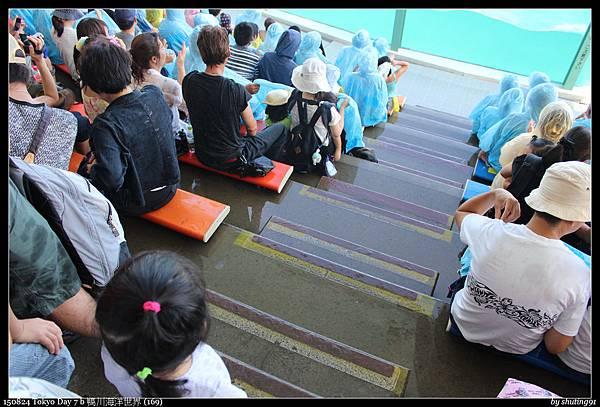 150824 Tokyo Day 7 b 鴨川海洋世界 (169).jpg