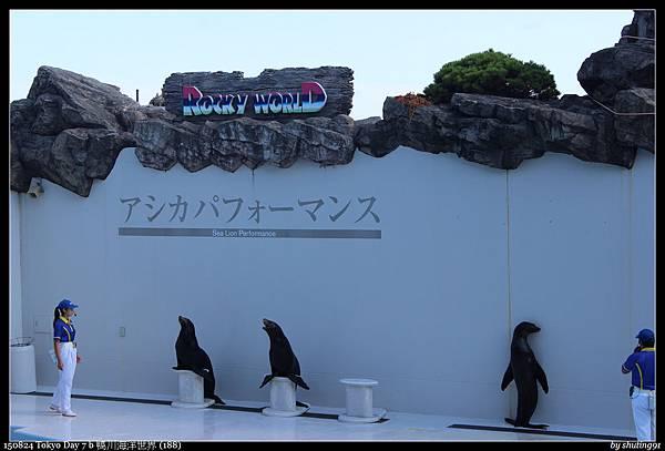 150824 Tokyo Day 7 b 鴨川海洋世界 (188).jpg