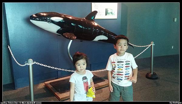 150824 Tokyo Day 7 b 鴨川海洋世界 (202).jpg