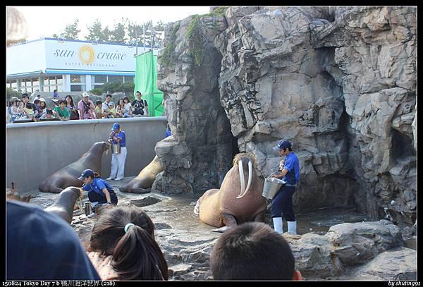 150824 Tokyo Day 7 b 鴨川海洋世界 (218).jpg
