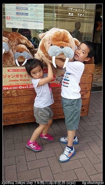 150824 Tokyo Day 7 b 鴨川海洋世界 (232).jpg