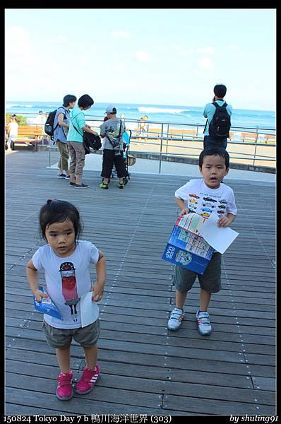 150824 Tokyo Day 7 b 鴨川海洋世界 (303).jpg