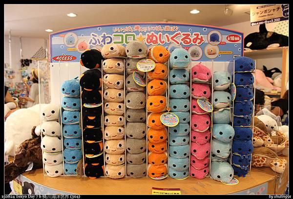 150824 Tokyo Day 7 b 鴨川海洋世界 (304).jpg