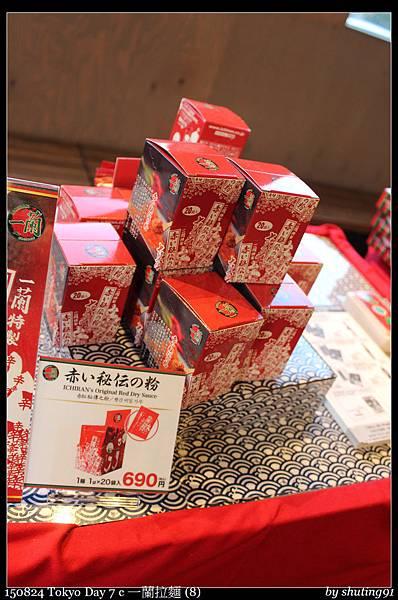 150824 Tokyo Day 7 c 一蘭拉麵 (8).jpg