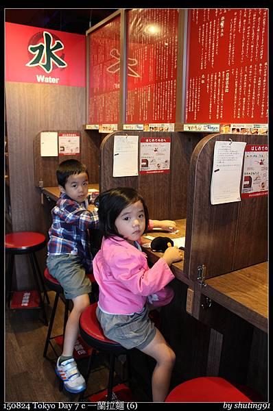 150824 Tokyo Day 7 c 一蘭拉麵 (6).jpg