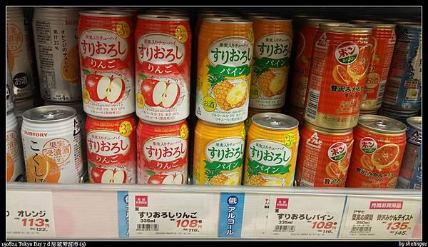 150824 Tokyo Day 7 d 旅館旁超市 (5).jpg