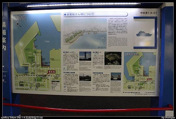 150824 Tokyo Day 7 d 旅館旁超市 (9).jpg