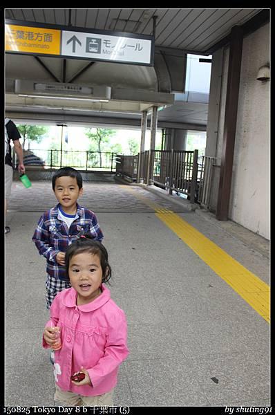 150825 Tokyo Day 8 b 千葉市 (5).jpg