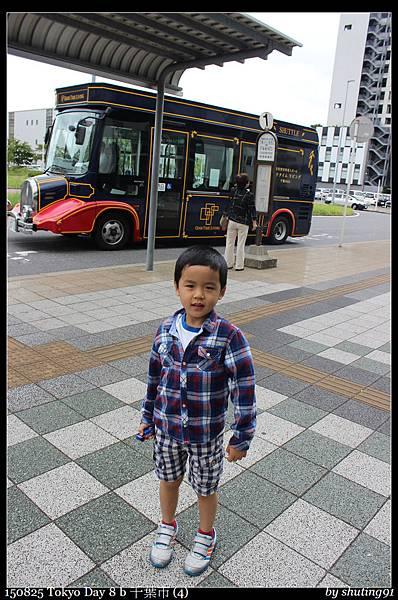 150825 Tokyo Day 8 b 千葉市 (4).jpg