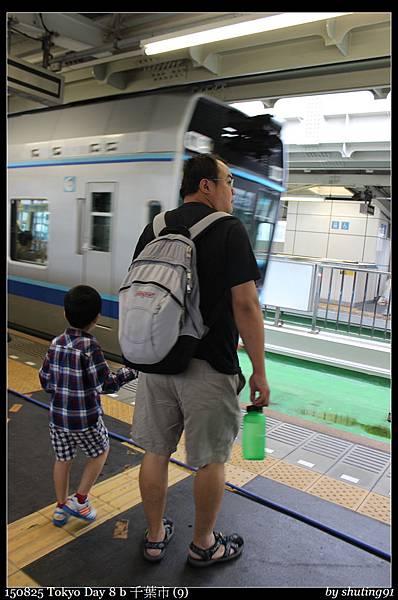 150825 Tokyo Day 8 b 千葉市 (9).jpg