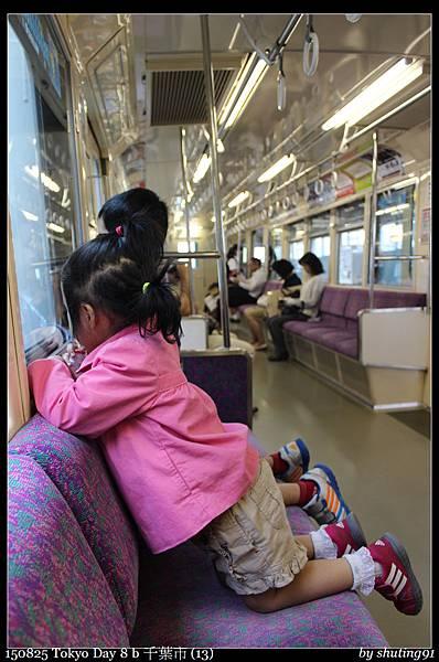150825 Tokyo Day 8 b 千葉市 (13).jpg