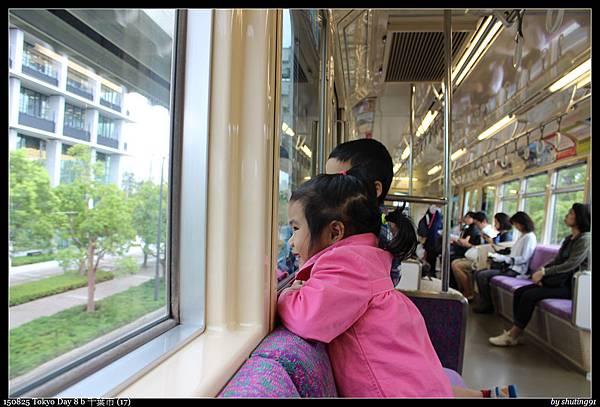 150825 Tokyo Day 8 b 千葉市 (17).jpg