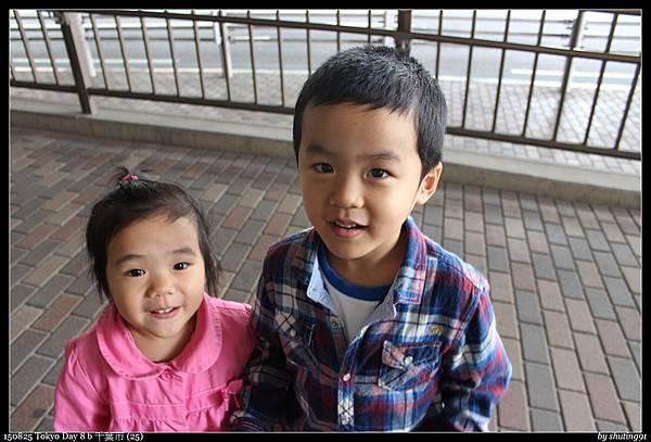 150825 Tokyo Day 8 b 千葉市 (25).jpg