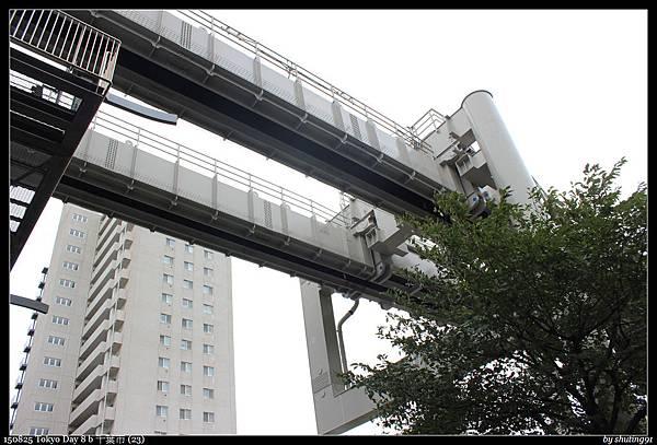 150825 Tokyo Day 8 b 千葉市 (23).jpg