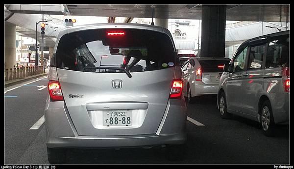 150825 Tokyo Day 8 c 水鄉佐原 (2).jpg