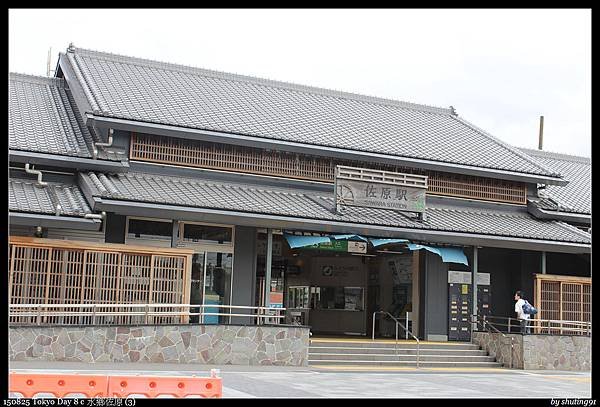 150825 Tokyo Day 8 c 水鄉佐原 (3).jpg
