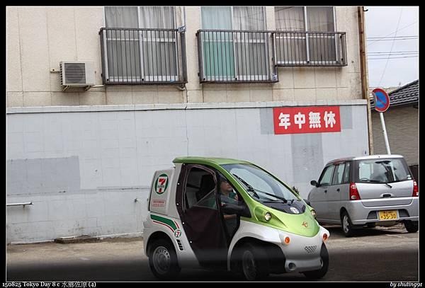 150825 Tokyo Day 8 c 水鄉佐原 (4).jpg