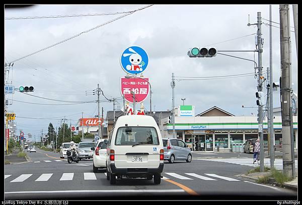 150825 Tokyo Day 8 c 水鄉佐原 (5).jpg