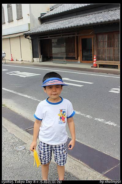150825 Tokyo Day 8 c 水鄉佐原 (9).jpg