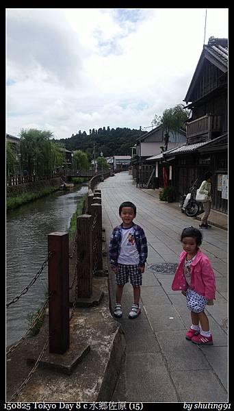 150825 Tokyo Day 8 c 水鄉佐原 (15).jpg