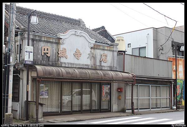150825 Tokyo Day 8 c 水鄉佐原 (10).jpg