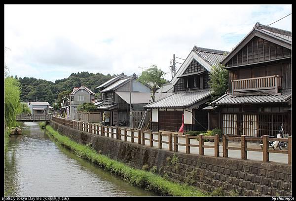 150825 Tokyo Day 8 c 水鄉佐原 (16).jpg
