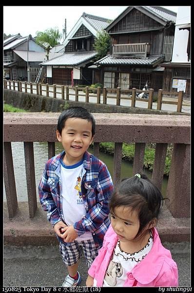 150825 Tokyo Day 8 c 水鄉佐原 (18).jpg