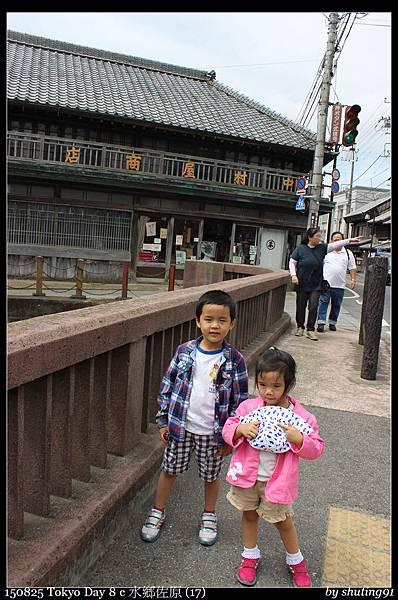 150825 Tokyo Day 8 c 水鄉佐原 (17).jpg