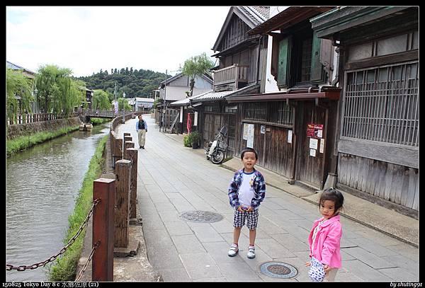 150825 Tokyo Day 8 c 水鄉佐原 (21).jpg
