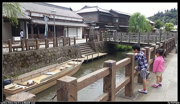 150825 Tokyo Day 8 c 水鄉佐原 (30).jpg