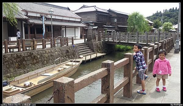 150825 Tokyo Day 8 c 水鄉佐原 (32).jpg