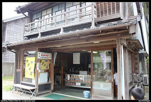 150825 Tokyo Day 8 c 水鄉佐原 (31).jpg
