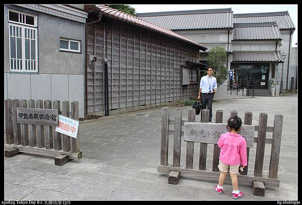 150825 Tokyo Day 8 c 水鄉佐原 (37).jpg