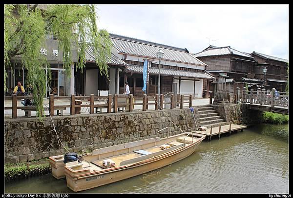 150825 Tokyo Day 8 c 水鄉佐原 (36).jpg