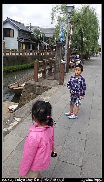 150825 Tokyo Day 8 c 水鄉佐原 (43).jpg