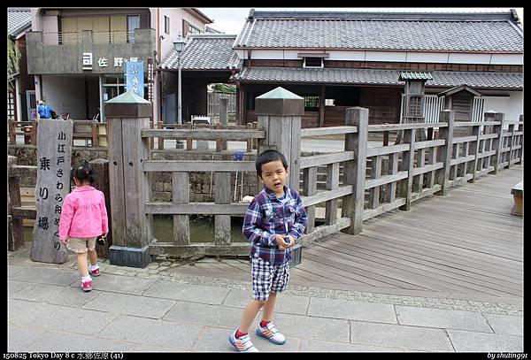 150825 Tokyo Day 8 c 水鄉佐原 (41).jpg