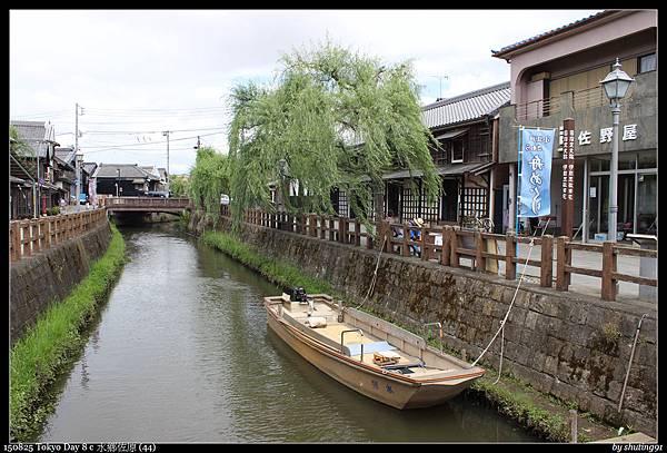 150825 Tokyo Day 8 c 水鄉佐原 (44).jpg