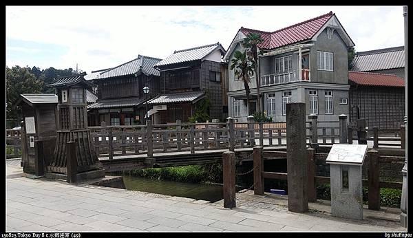 150825 Tokyo Day 8 c 水鄉佐原 (49).jpg