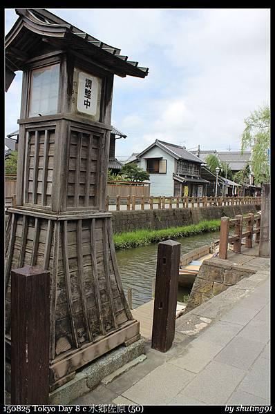 150825 Tokyo Day 8 c 水鄉佐原 (50).jpg