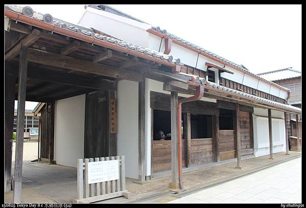 150825 Tokyo Day 8 c 水鄉佐原 (54).jpg