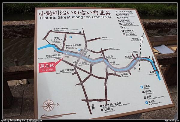 150825 Tokyo Day 8 c 水鄉佐原 (51).jpg