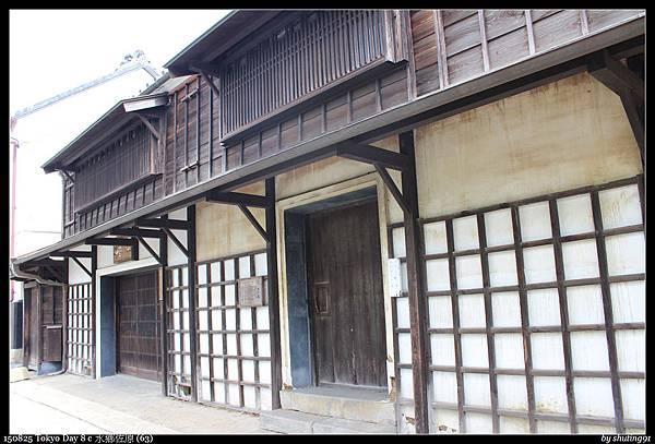 150825 Tokyo Day 8 c 水鄉佐原 (63).jpg