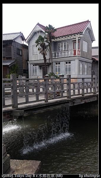 150825 Tokyo Day 8 c 水鄉佐原 (68).jpg