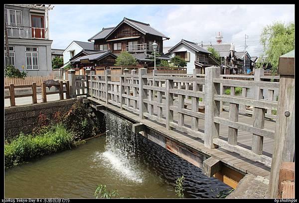 150825 Tokyo Day 8 c 水鄉佐原 (77).jpg