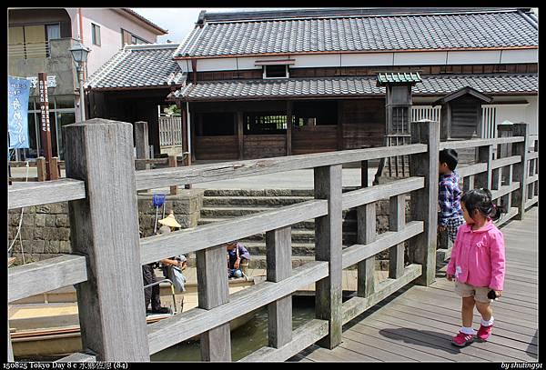 150825 Tokyo Day 8 c 水鄉佐原 (84).jpg