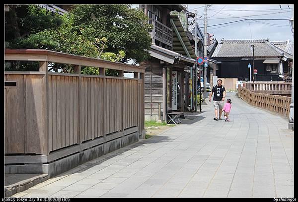 150825 Tokyo Day 8 c 水鄉佐原 (87).jpg